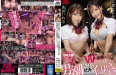 JAV HD JUFE-310 M Man Subjectively Fucked And Taken! W Small Devil Beautiful Girl Is Angry Until The Man Tide Blows! !! Rena Aoi Narumi Hirose