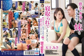 JAV HD KIR-039 My Younger Sister, A Female College Student, Was Taken Down By A Debt Kata. Misa Tenjo