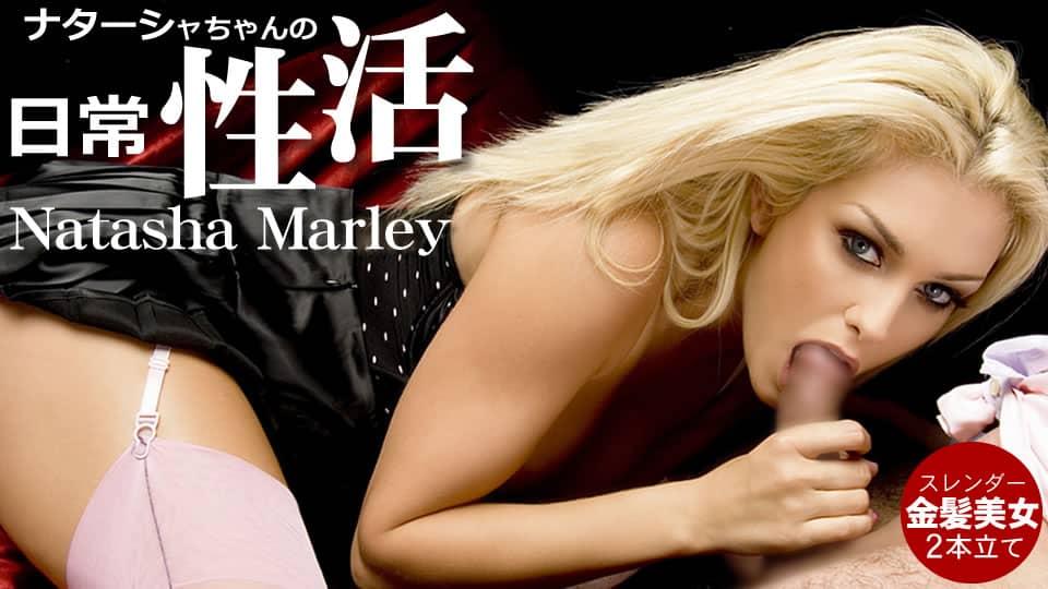 JAV HD My SEX life / Natasha Marley