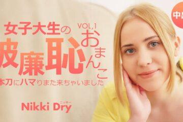JAV HD Teen's Shameless Pussy Vol1 ~ Nikki Dry