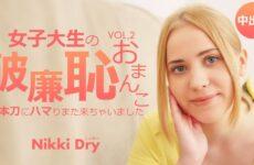 JAV HD Teen's Shameless Pussy Vol2 / Nikki