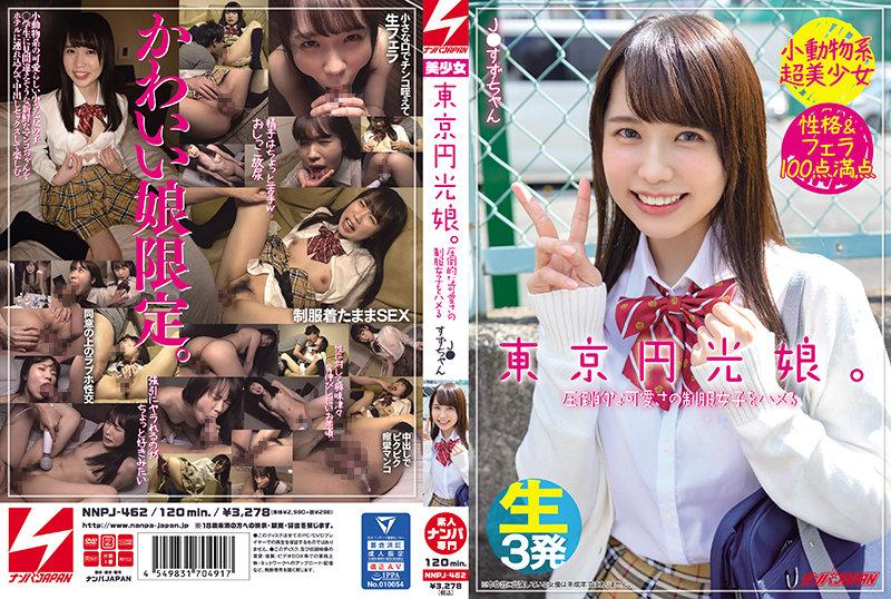 JAV HD NNPJ-462 Tokyo Enko Musume. Small Animal Super Beautiful Girl Who Fucks Overwhelmingly Cute Uniform Girls Personality & Blow 100 Points Perfect Score 3 Shots J ● Suzu-chan