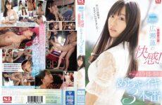 "JAV HD SSIS-114 ""National Transparency"" Ren Hirose's Pleasure! Zenbu's First Body, Test 3 Production"