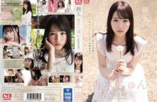 JAV HD SSIS-115 Rookie NO.1 STYLE Kosui Jun AV Debut