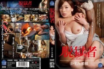 JAV HD (SubThai) SHKD-576 Jailbreak's Kaho Kasumi