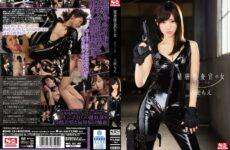 JAV HD (Uncensored Leaked) SNIS-534 Chain Angel Moe Woman Betrayal Of Secret Investigator
