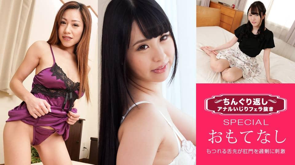 JAV HD Piledriver BJ, Special Edition 17 Kanna Kitayama An Himukai Asuka Motomiya