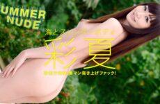 JAV HD Summer Nude: Sea And Slender Body - Ayaka