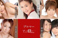JAV HD Bloomers Anthology Tsubasa Miyashita, Shizuku Hatano, Mirei Yokoyama, Airi Mizusawa, Sanae Akino, Kaede Aoshima