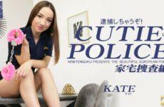 JAV HD CUTIE POLICE Home Investigation Vol2 ~ Kate Quinn
