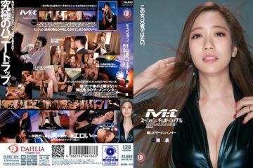 JAV HD DLDSS-026 Mission: Chim Poshable Beautiful Semen Hunter Rin Azuma