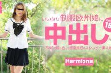 JAV HD School Uniform Creampie VOL2 / Hermione