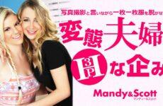 JAV HD Mff Threesome A Maried Couple And Teen / Mandy Armani