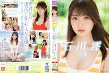 JAV HD MIDE-974 Rookie Exclusive 19 Years Old AV Debut Star Rough Found In'Ordinary ~ Mio Ishikawa