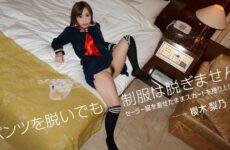 JAV HD Please Don't Take Off Your School Uniform! Rino Sakuragi